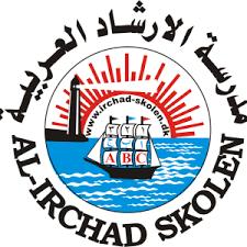Al-IRCHAD SKOLEN